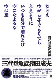 2011-10-02T18_20_51-5411a.jpg