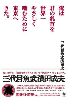 2011-10-02T18_20_51-e7c0e.jpg