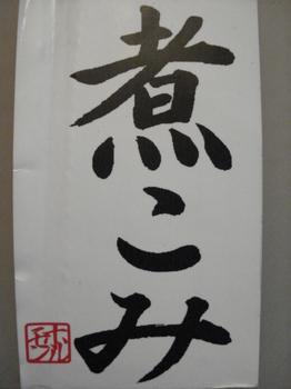 DSC02453.JPG