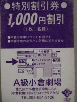 DSC02471.JPG
