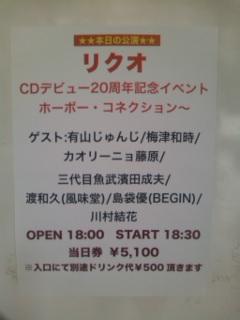 101120_1500~01.jpg