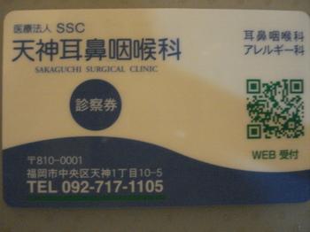 DSC02292.JPG